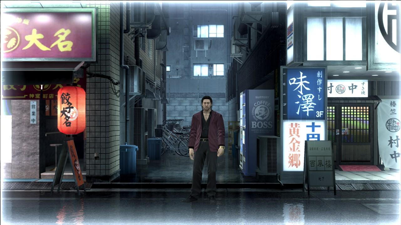 yakuza4k-b.jpg